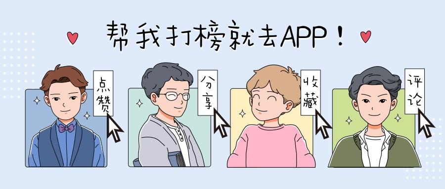"""破解""""小众爱豆""""B站的""""出圈""""密码"""