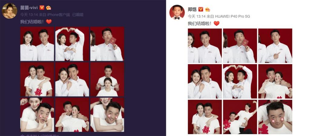 官宣结婚的郑恺,靠副业一天最多赚1亿!