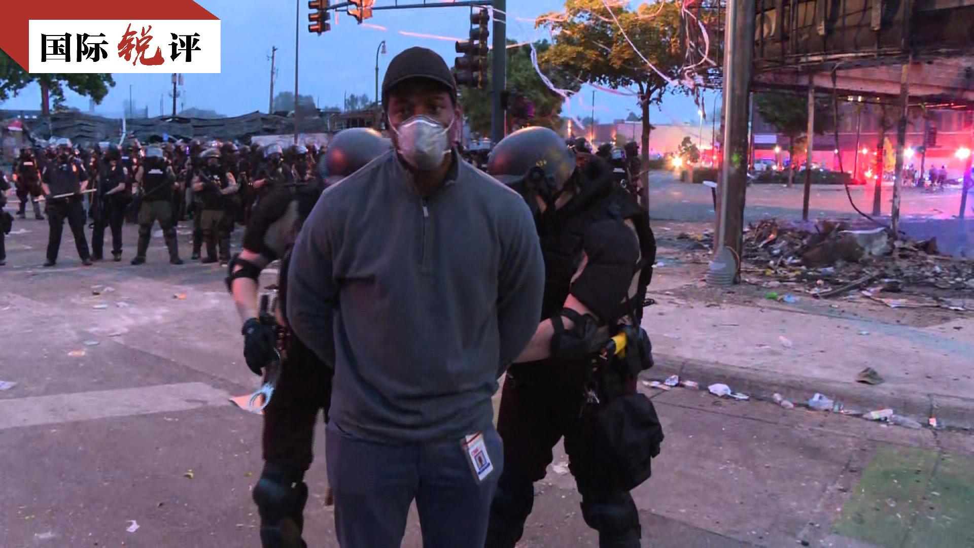 164年首次,美抗议形势危急!明尼苏达州州长下令国民警卫队全员镇暴