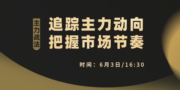 云南推进煤炭行业整治 市场做多情绪爆棚
