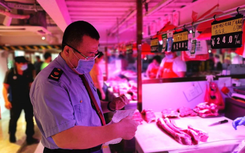 朝阳检查46家农贸市场 未从新发地采购海鲜和牛羊肉