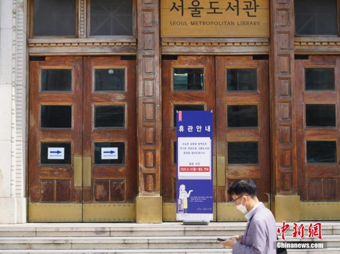 韩国再现聚集感染 首尔教会相关感染病例升至16人