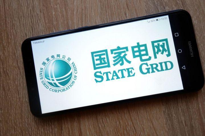 中国电力巨头、世界第五大区块链公司又有大动作了!