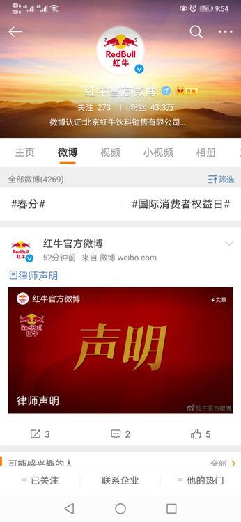 http://www.110tao.com/dianshangjinrong/488721.html