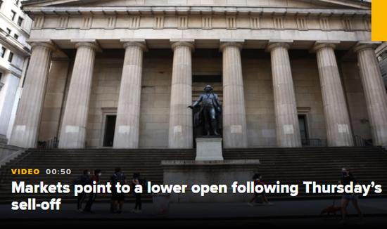 美股盘前:道指期货跌0.4% 大型科技股领跌