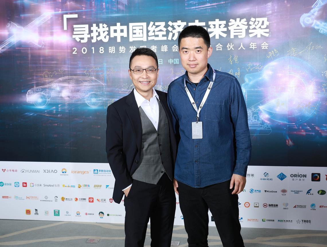 明势资本创始合伙人黄明明与理想汽车创始人、董事长兼首席执行官李想