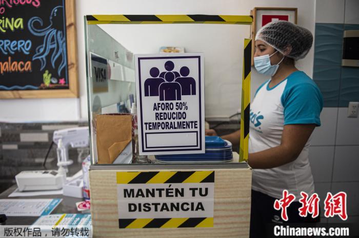 无症状感染者构成威胁 秘鲁卫生专家吁戴口罩加强防疫