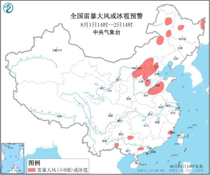 强对流天气蓝色预警:京津冀等局地将有雷暴大风或冰雹