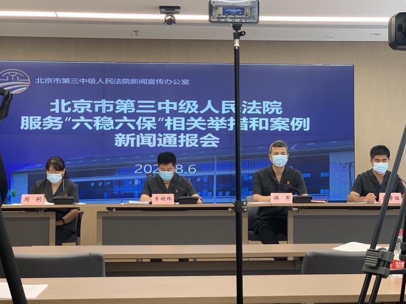 网红主播拒不执行两千余万元违约金,北京三中院视频喊话促成和解