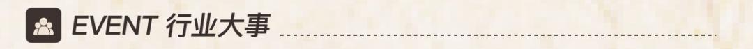 周小川旧文点名明天系  这是个什么信号?