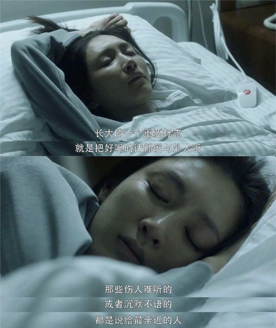 """透过王漫妮背后的江疏影,看到""""姐圈""""的无限可能"""