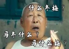 信泰人寿,你别整幺蛾子了