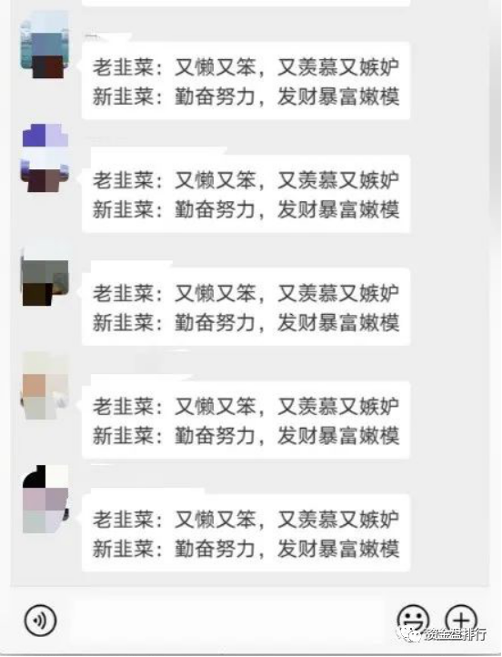 """【曝光】币圈需要新韭菜,""""Bione币万""""交易所联合项目方后台操纵收割韭菜!!!"""