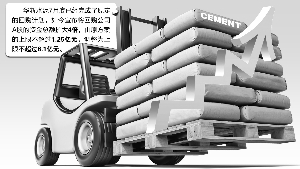 从1.25亿增至6.1亿 华新水泥推出升级版回购计划