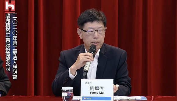 """""""中国作为世界工厂的时代已结束""""?富士康紧急声明!真相是…"""