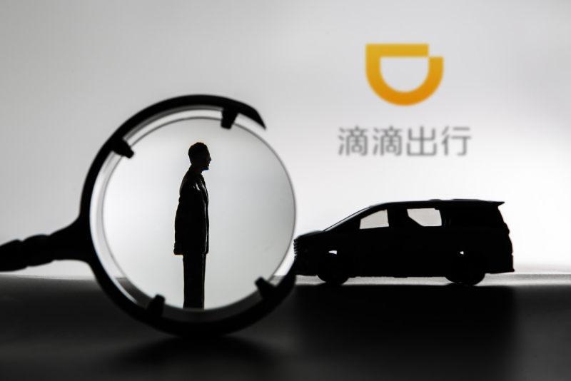 """滴滴出租车上线""""作弊举报""""功能,加强打击网络黑产"""