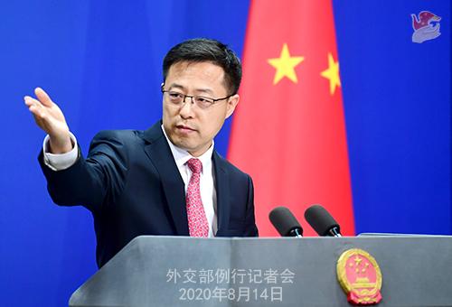"""孔子学院美国中心被美要求登记为""""外国使团"""" 中方回应"""