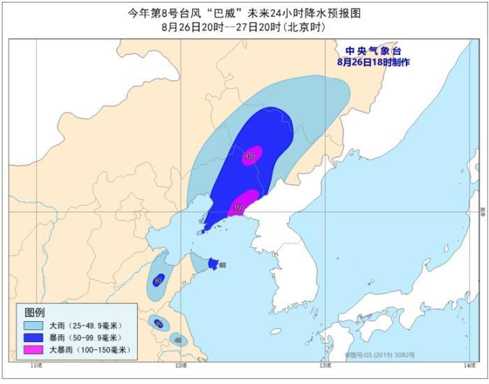 """台风红色预警:""""巴威""""将于27日上午登陆并穿过东北三省"""
