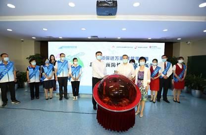 领保进万家 共筑平安路 北京市预防性领事保护新渠道启动仪式在中信银行北京分行成功举办