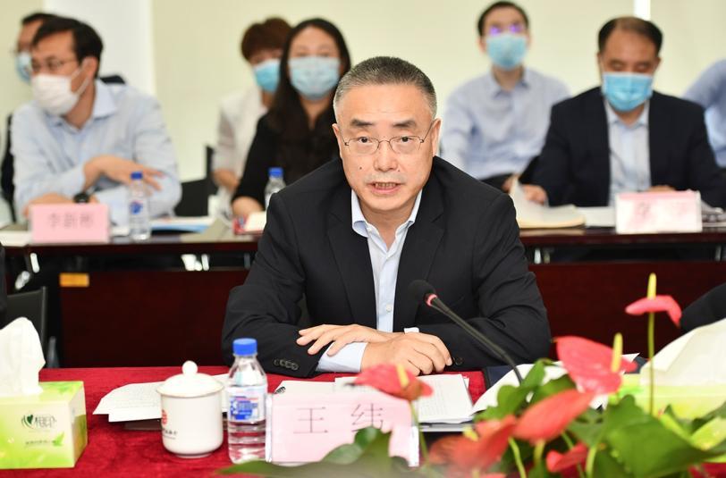 中国银行副行长王纬发言