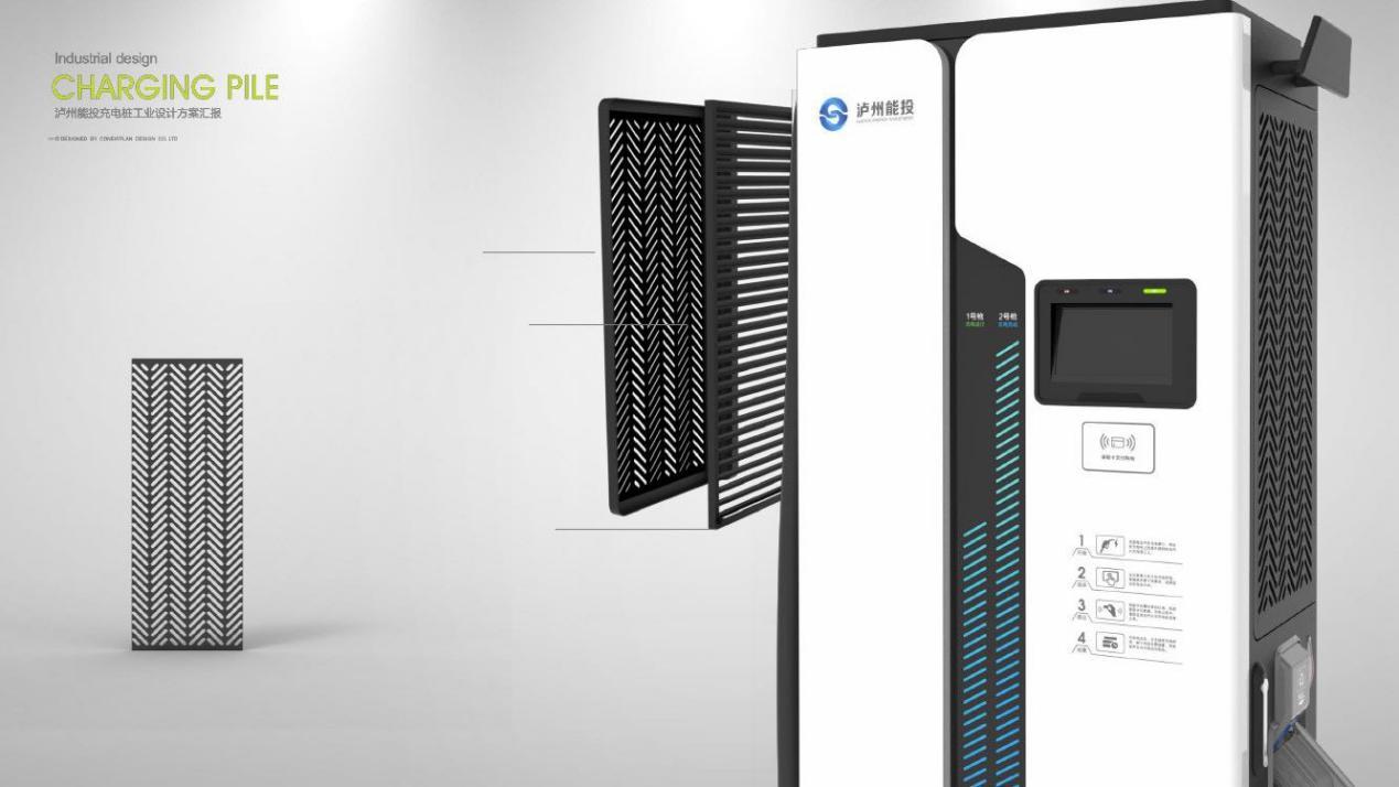 快电与泸州能投建立互通互联合作 聚焦新基建共谋新能源未来