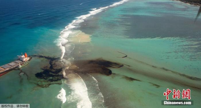 燃油泄漏影响渔业 毛里求斯要求日本提供资金支援