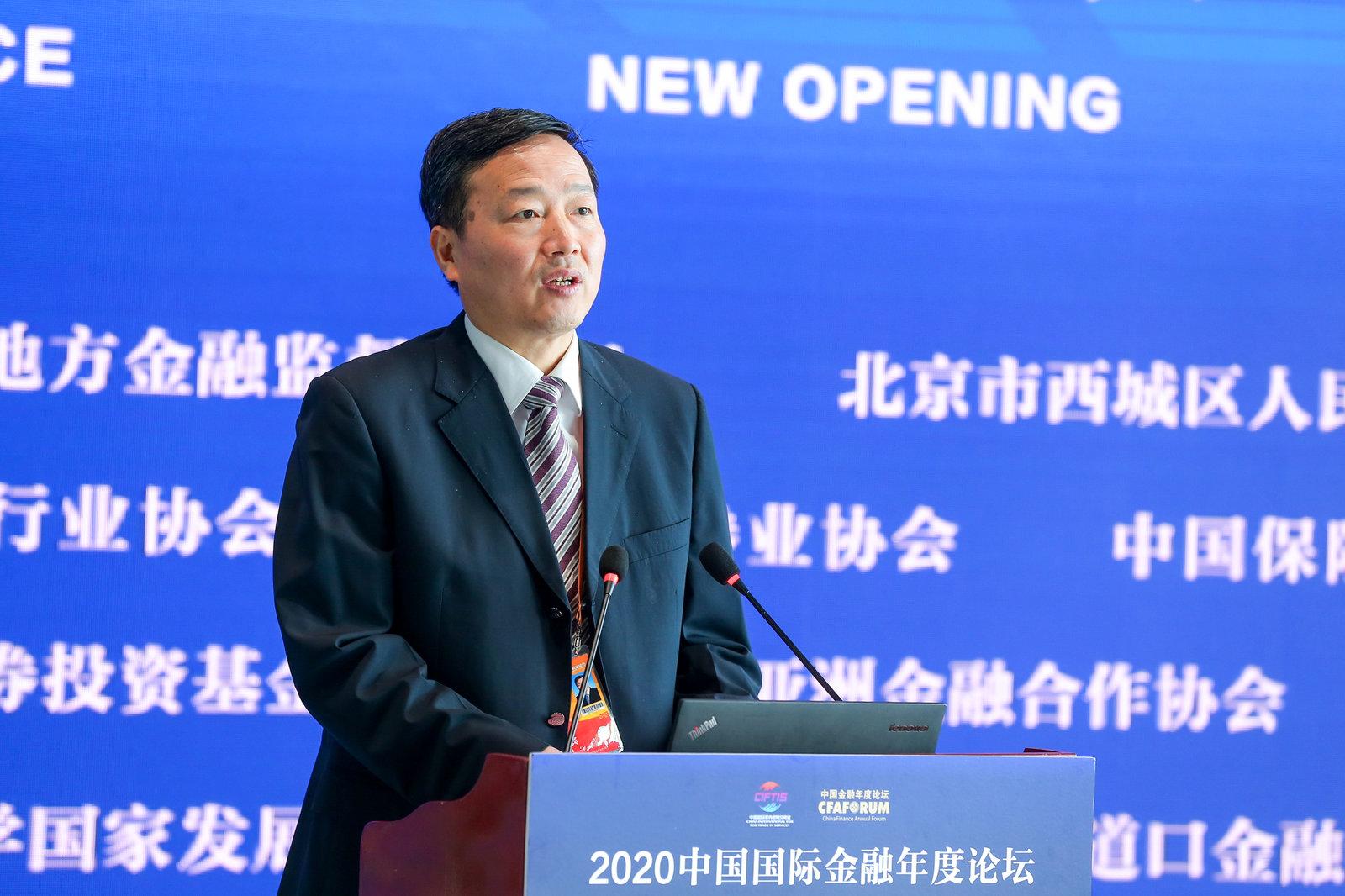 《【区块链技术】工商银行副行长张文武:区块链技术已在多地应用》