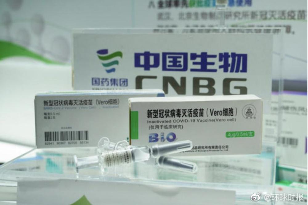 国产新冠疫苗实物首次亮相,最快年底上市!打两针要1000元?卫健委已表态