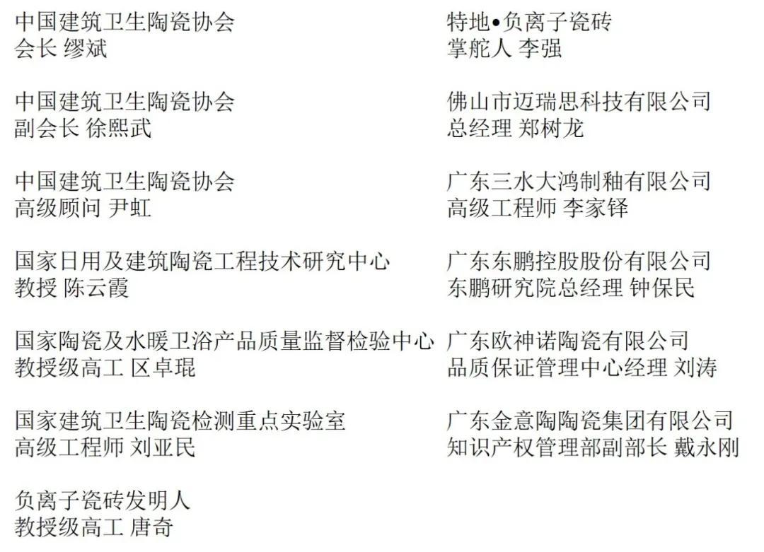 http://www.reviewcode.cn/jiagousheji/172070.html