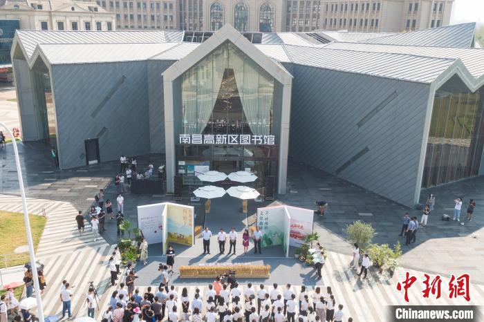 南昌高新区图书馆正式开馆 欧式建筑风沉浸式阅读体验惹人爱