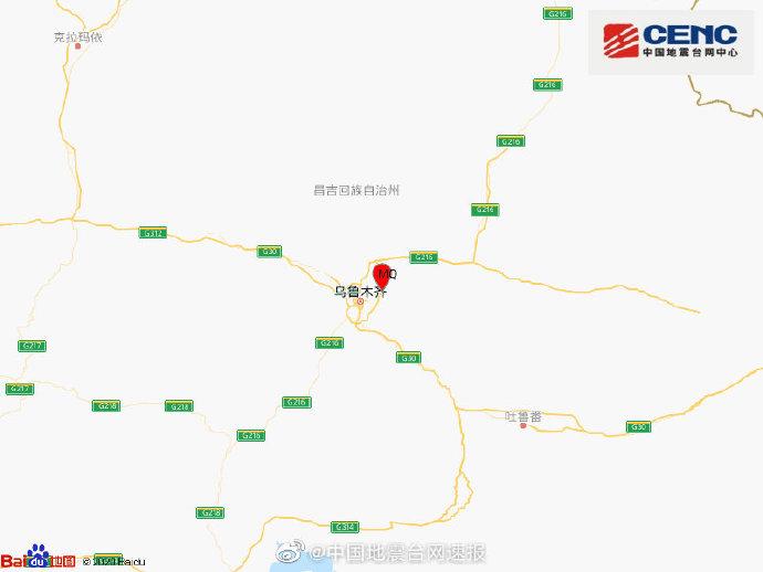 新疆乌鲁木齐市米东区发生2.6级地震 震源深度10千米