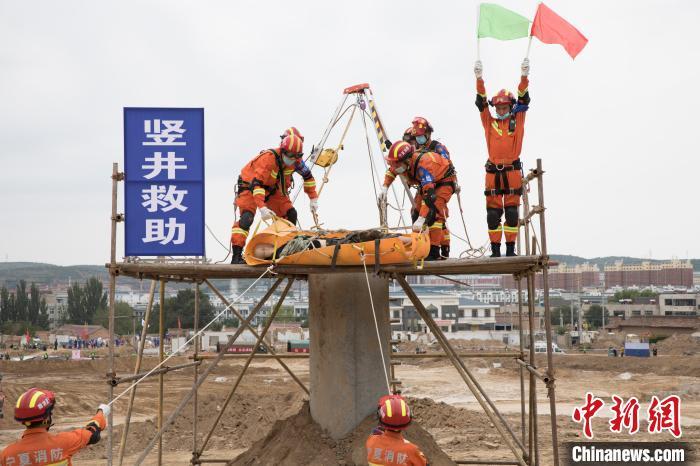 宁夏举行海原大地震100周年应急救援演练