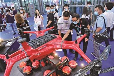 2020第四届世界无人机大会在深圳开幕