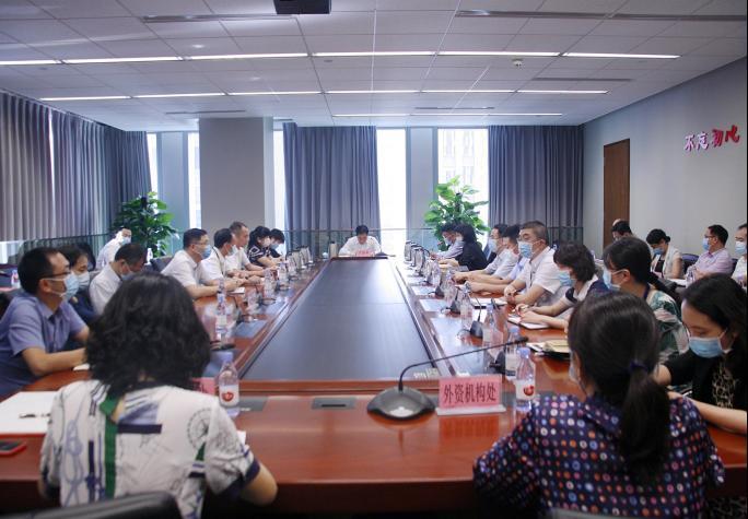 重庆银保监局召开干部任职宣布会议