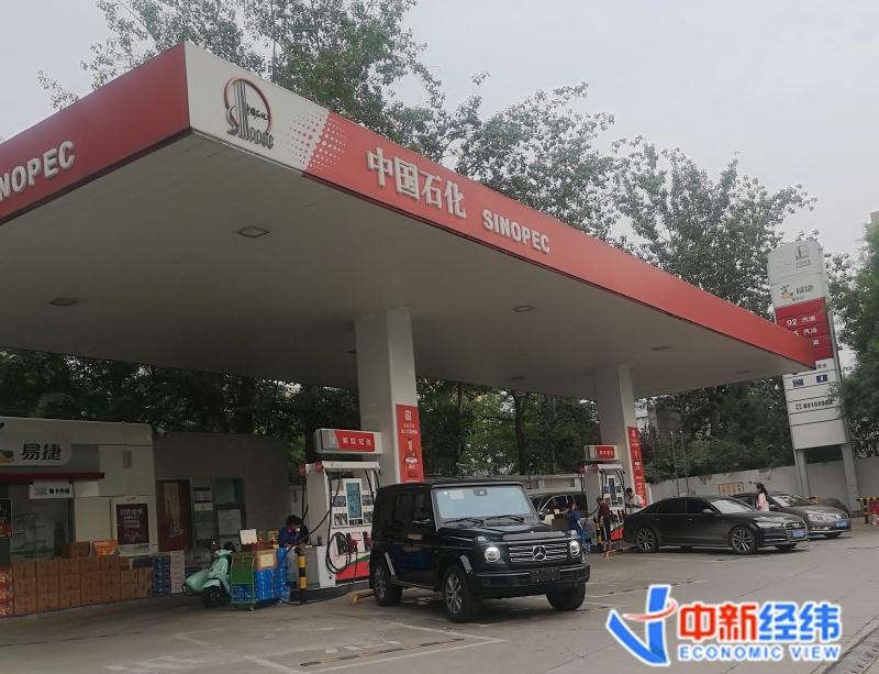 油价将迎年内第四次下调,国庆出门加满一箱油或便宜12.5元