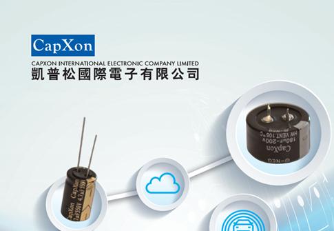凯普松(00469-HK)私有化获法院股东会批准
