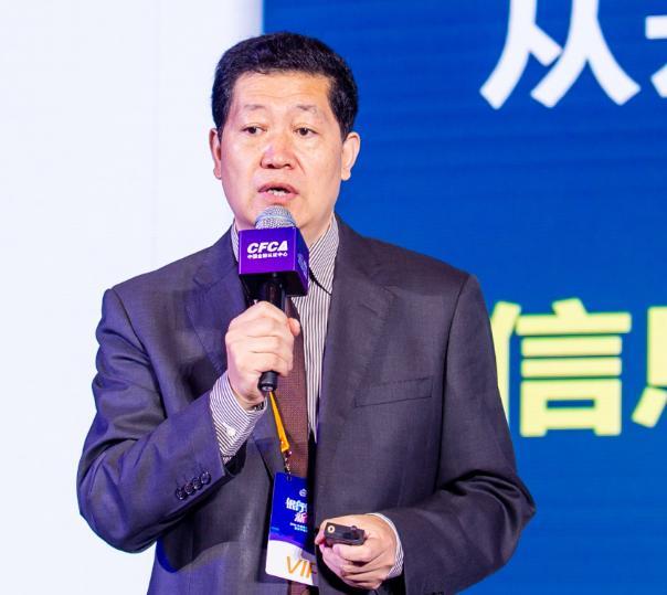 中国光大银行数字金融部总经理熊福林