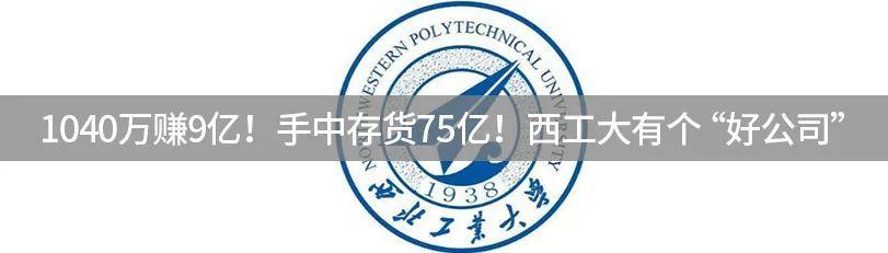 陕西老板香港买壳:仙股2日飞涨650%