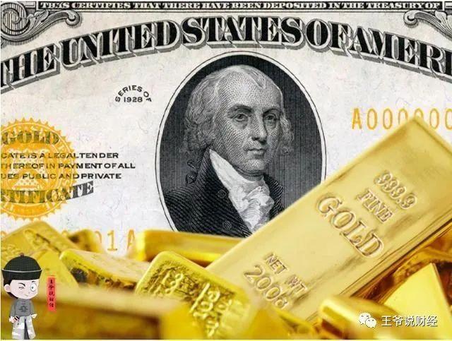 10年内,美元无人取代!10年后或出现2种情况?