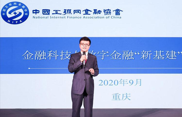 中国互联网金融协会互联网金融标准研究院副院长 辛路