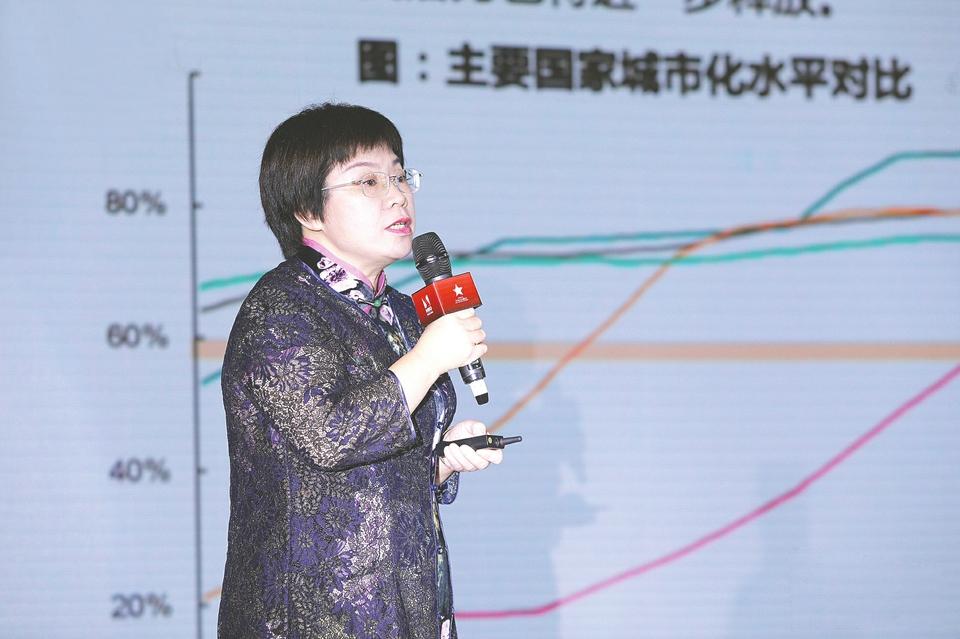 """《2020中国房地产白皮书》发布:""""双循环""""下房企发展新策略 这100个城市最具投资价值"""