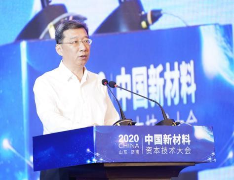 """同益股分(300538)董事长邵羽南荣获""""大国之材2020年度人物""""奖"""