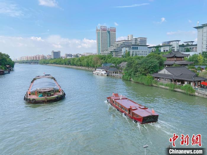 大运河文化带京杭对话落幕 取得