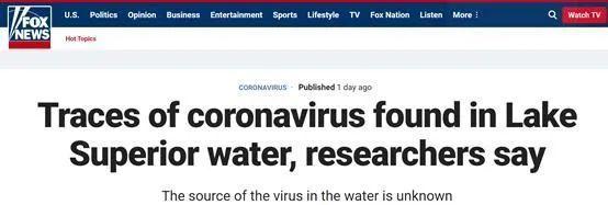 """海水中首次发现""""新冠病毒痕迹""""…"""
