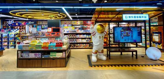 永辉超市持续发力 年轻升级进行时