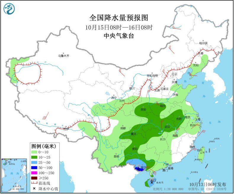 """台风""""浪卡""""逼近海南岛 广东广西海南将有强降雨"""
