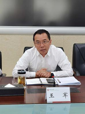中国银行四川省分行王军副行长出席座谈会并讲话
