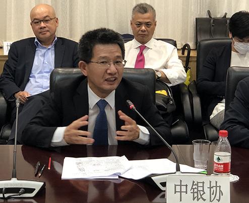 中国银行业协会副秘书长周更强致辞