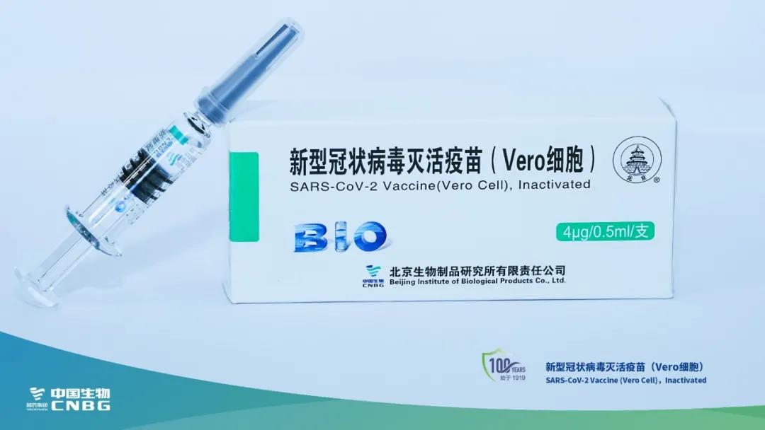 疫苗大消息!《柳叶刀》最新刊发中国新冠灭活疫苗临床试验结果
