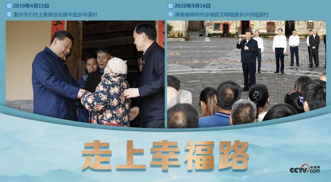 人民领袖丨牵起老乡的手